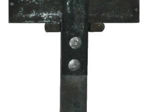 Захват верхний клиновой Р-63