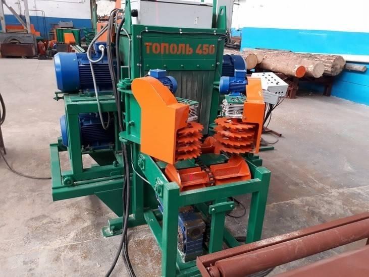 Тополь-450-1