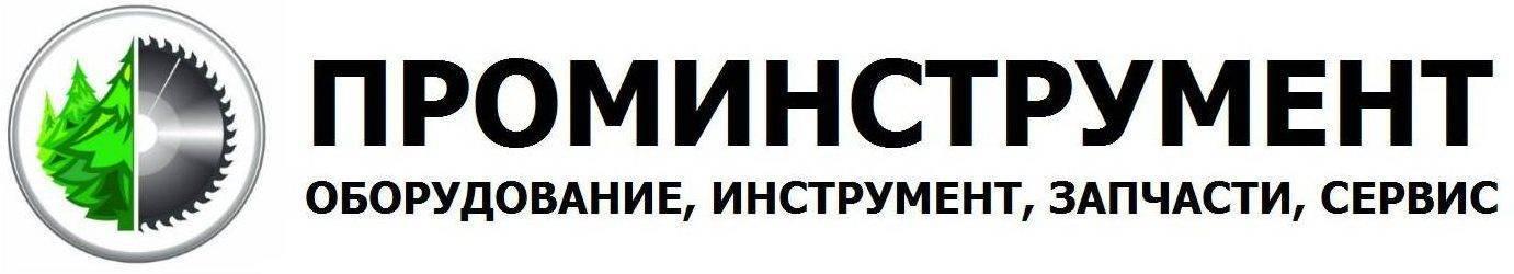 ПРОМИНСТРУМЕНТ